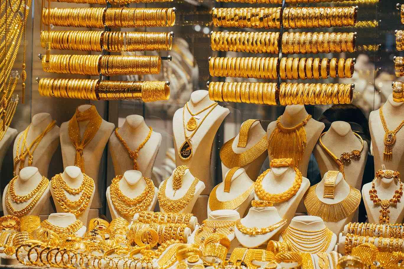 سعر بيع الذهب المستعمل اليوم في السعودية