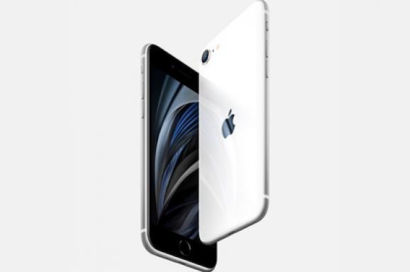 سعر ايفون 10 بلس في السعوديه
