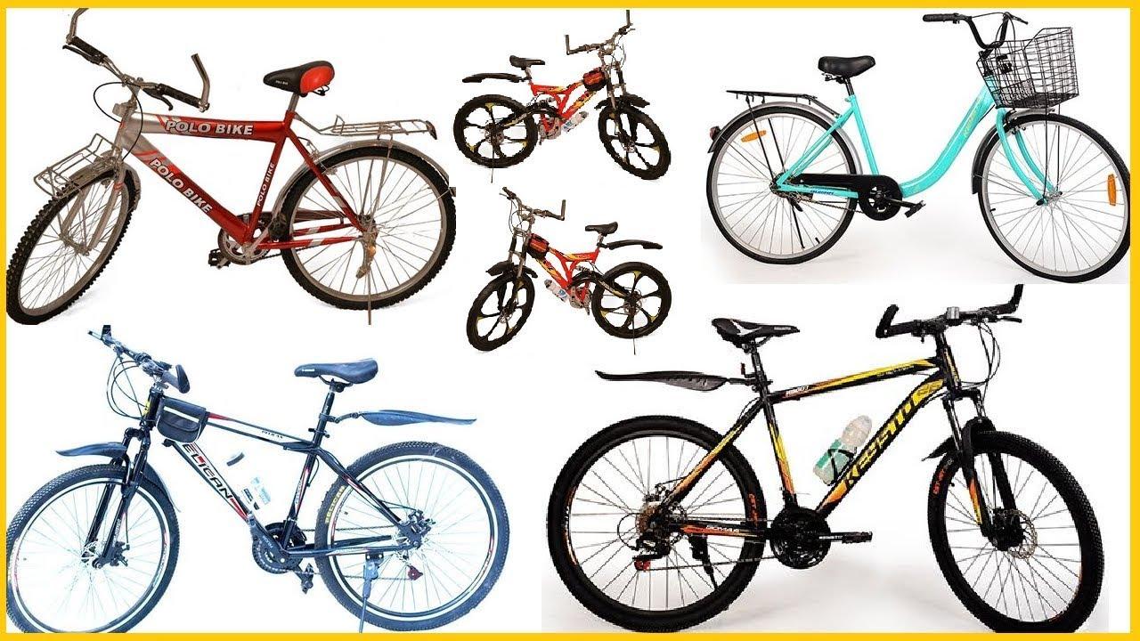 أنواع الدراجات واسعارها