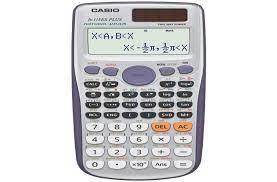 ما هي الالات الحاسبة