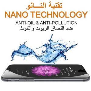 مميزات حماية شاشة الجوال بتقنية النانو