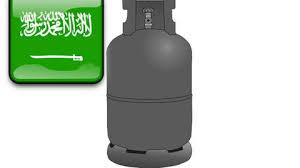شركة الغاز في السعودية